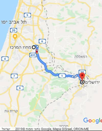 מסלול הובלה מהמרכז לירושלים או מירושלים למרכז