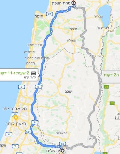 מסלול הובלה מירושלים לצפון או מהצפון לירושלים