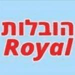 רויאל הובלות