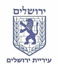 הובלות ושירותים בירושלים